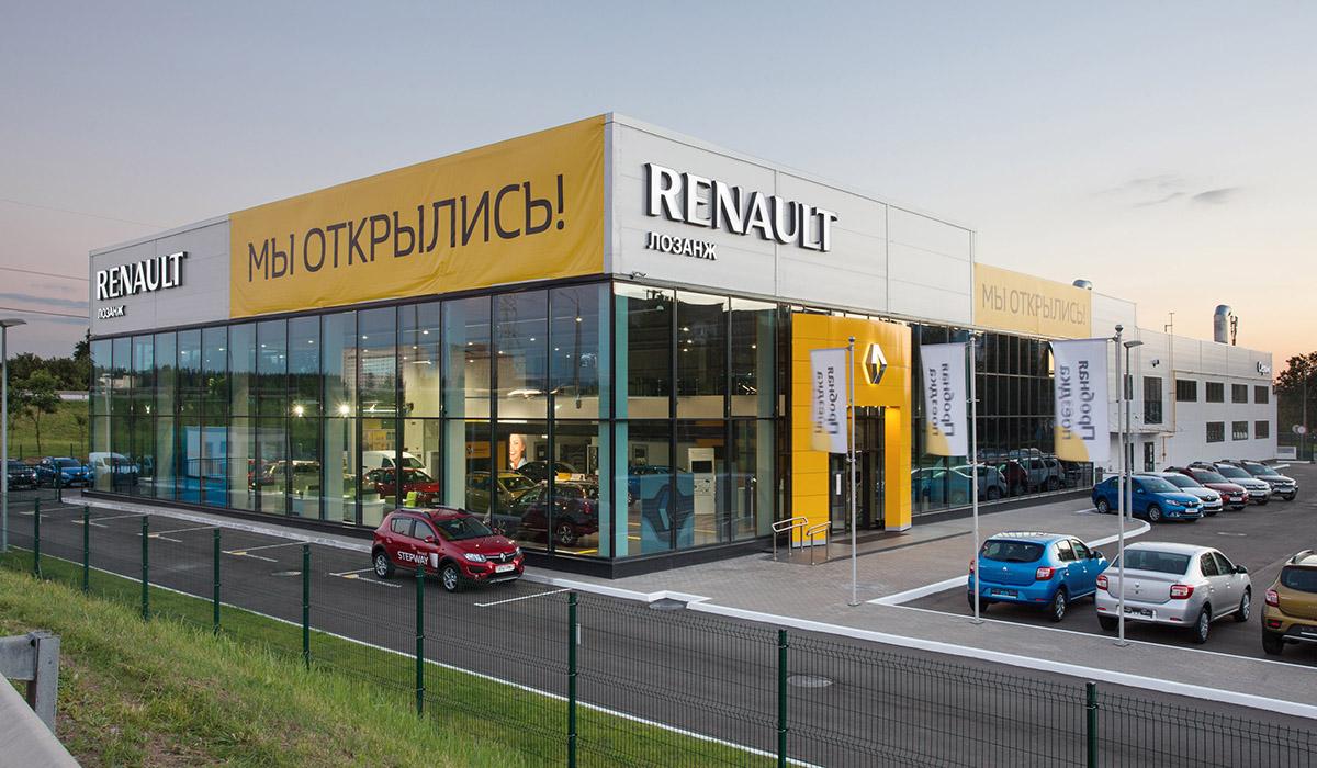 Авто-центр Renault gallery