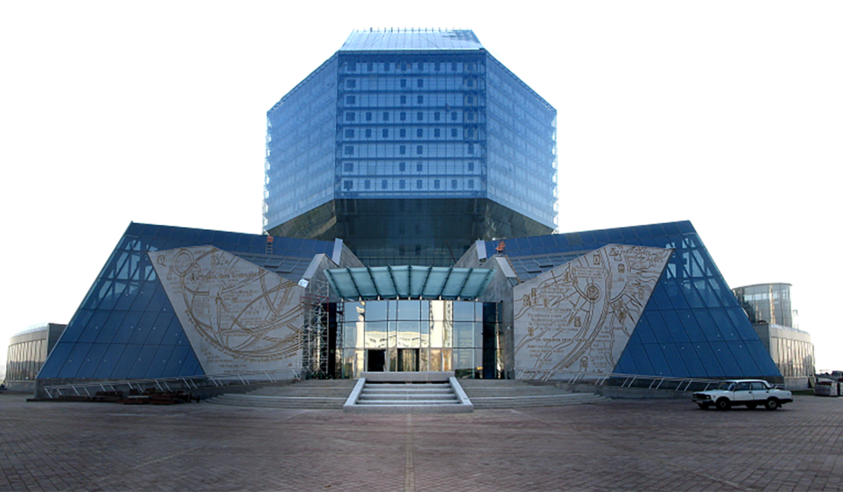 National Library Minsk