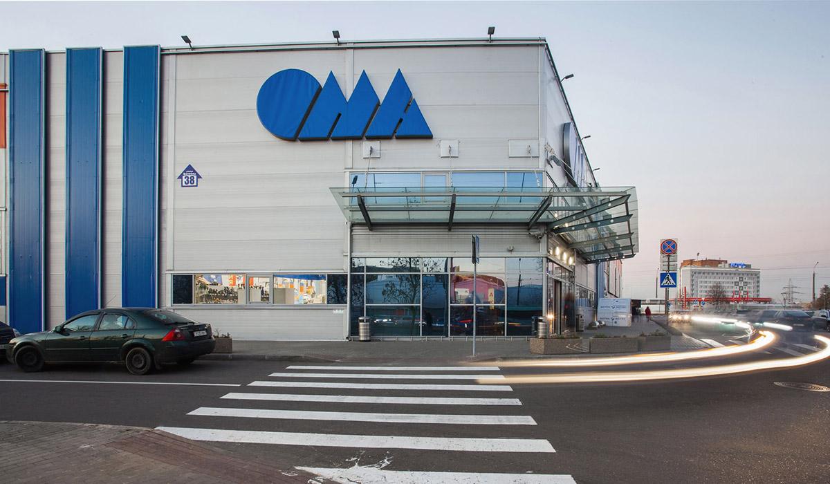 Комплексное управление инвестиционно-строительной деятельностью Ома