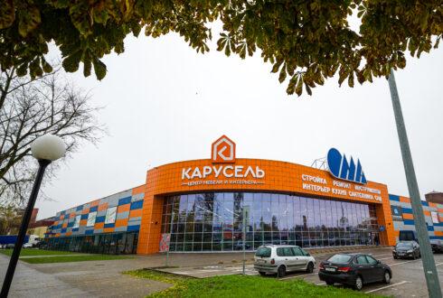 """Торговый центр """"Карусель"""", г.Гомель"""